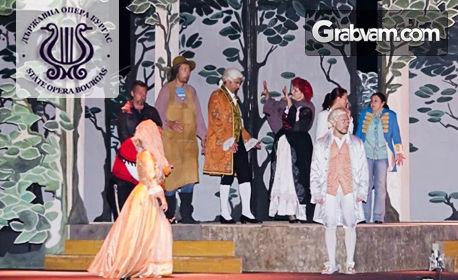 """Операта """"Сватбата на Фигаро"""" на 11 Октомври"""