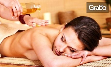 Наместване на прищипани нерви, ароматерапия, релаксиращ, шоколадов или тай масаж на цяло тяло