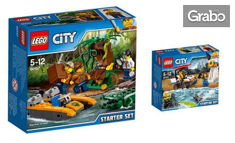 Начален комплект LEGO City по избор