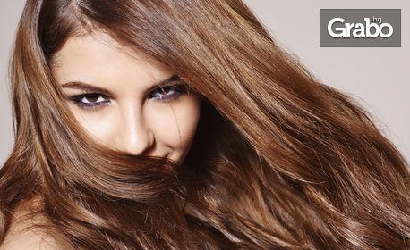 За косата! Млечно-протеинова възстановяваща терапия, плюс премахване на нацъфтели краища