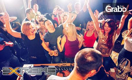 Студентски купон в Пампорово! 2 нощувки със закуски и празнична вечеря с DJ