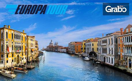 Круиз до Саранде, Дубровник, Венеция, Катаколон и о. Миконос! 7 нощувки със закуски, обеди и вечери, с отпътуване от Пирея