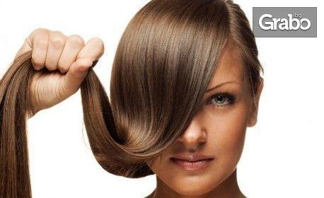 Терапия за коса с масло от макадамия, плюс подстригване и оформяне със сешоар