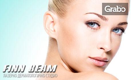 Лазерен лифтинг на лице или на шия и деколте, или лазерна терапия на лице при проблемна кожа