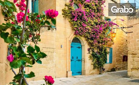 Нова година в Малта! Екскурзия с 4 нощувки със закуски, плюс самолетен транспорт