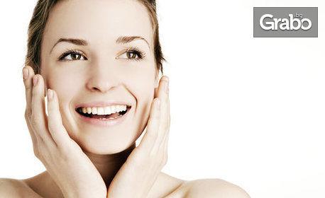 Дълбоко почистване на лице с водно дермабразио