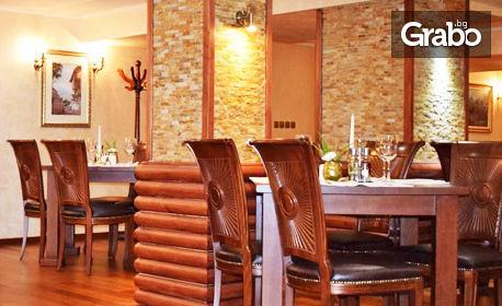 В Боровец през Май и Юни! 1 нощувка със закуска или 2 нощувки със закуски и вечери