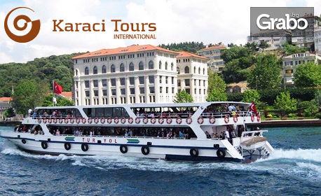 За Деня на детето до Истанбул! 2 нощувки със закуски, транспорт и трансфер до Миниатюрк и увеселителен парк Виаленд