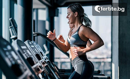 6 посещения на фитнес - без или със изготвяне на тренировъчна програма и хранителен режим