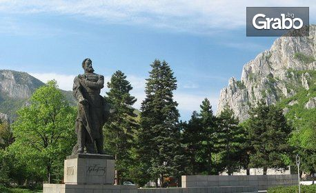 Еднодневна екскурзия до Враца, пещерата Леденика и Черепишки манастир на 19 Юли