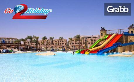 Потопи се в магията на Египет! 7 нощувки на база All Inclusive в хотел 5*в Хургада, плюс самолетен транспорт