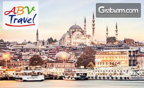 Новогодишна приказка в Истанбул! Екскурзия с 3 нощувки със закуски, плюс транспорт и посещение на Одрин и Чорлу