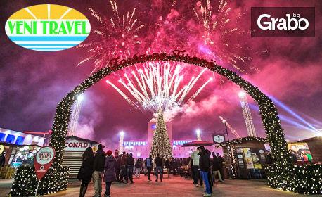 Нова година в Елбасан и Дуръс! 3 нощувки със закуски и вечери, едната празнична с жива музика и DJ, плюс транспорт