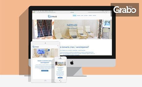 Изработка или редизайн на бизнес или личен уеб сайт, плюс базова SEO оптимизация и бонус - SSL сертификат и GDPR интеграция