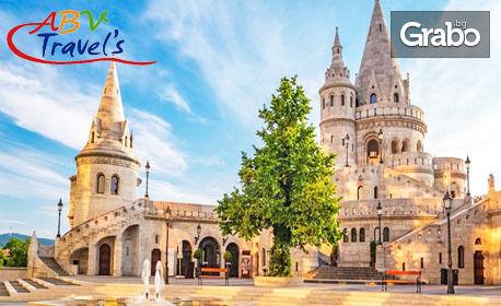 Виж Будапеща! 2 нощувки със закуски, транспорт, посещение на Нови Сад и възможност за Виена