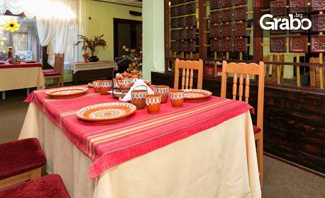 Двама за Великден край Пазарджик! 2 или 3 нощувки със закуски и вечери, плюс SPA