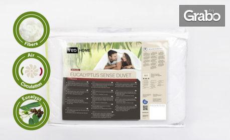 Олекотена завивка Eucalyptus Summer Duvet - с безплатна доставка