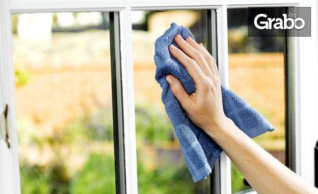 Почистване на прозорци в жилище до 100кв.м