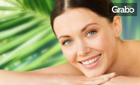 Кралско почистване на лице - с механична екстракция, водно дермабразио, ултразвуков и RF лифтинг и подмладяващи серуми
