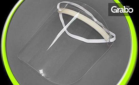 Термоформован защитен шлем - 1, 10 или 20 броя