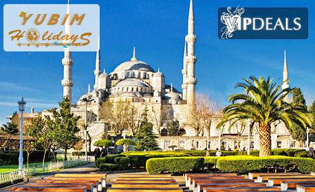 Посети Анкара, Кападокия и Истанбул! 4 нощувки със закуски и 3 вечери, плюс транспорт и посещение на Одрин