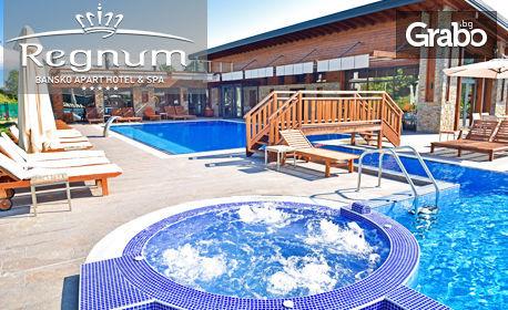 Пролетен SPA релакс в Банско! Нощувка със закуска, плюс горещи минерални басейни в Regnum...