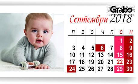 Луксозен стенен календар с 12 снимки на клиента - без или със чаша със снимка или работен календар