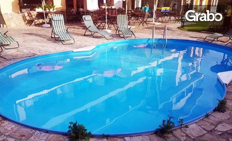 Прохладно лято на Беклемето! 2, 3 или 4 нощувки със закуски и възможност за обеди и вечери, плюс ползване на басейн