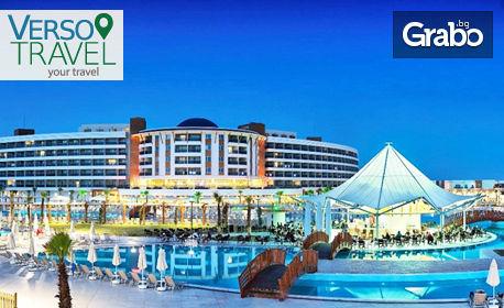 Ранни записвания за Майските празници в Дидим! 4 или 5 нощувки на база Ultra All Inclusive в Aquasis De Luxe Resort & СПА 5*