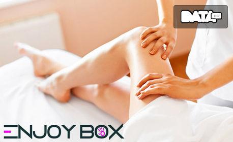 Релаксиращ масаж на зона по избор, дълбокотъканен на цяло тяло, или антистрес масаж с реджуванс терапия на лице