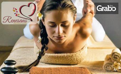 60 минути релакс! Тайландски масаж на цяло тяло с бадемово масло и масаж на глава