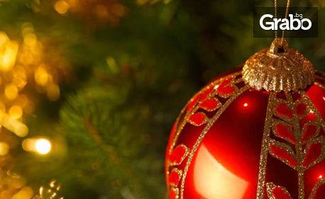 Коледа в Боровец! 2, 3, 4 или 5 нощувки със закуски и вечери, една от които празнична