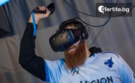 30 минути игра във виртуална реалност