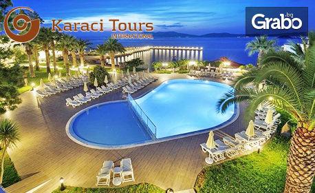 През Май и Юни в Кушадасъ! 7 нощувки на база All Inclusive в Хотел Le Bleu Hotel & Resort*****