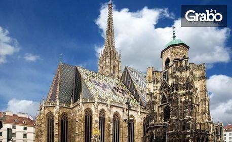 До Будапеща, Виена и Братислава през Октомври! 3 нощувки със закуски, плюс самолетен транспорт
