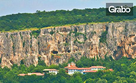 Екскурзия до Троян, Ловеч, Преображенски манастир и водопад Сувчарско пръскало! Нощувка със закуска и транспорт