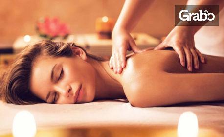 Класически или спортен масаж на гръб и крака, плюс ползване на сауна или посещение на фитнес