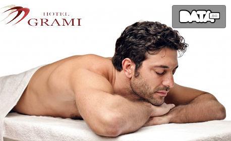 50 минути релакс! Класически масаж на гръб и релаксираща маска със загряващ и успокояващ ефект