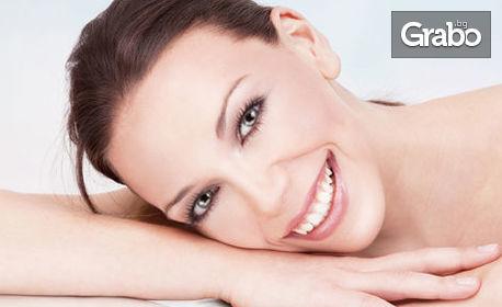 Неинвазивен ултразвуков лифтинг на лице, шия и деколте или на зона по избор