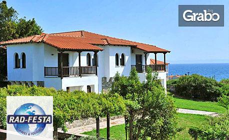 Рани записвания за лято в Гърция! 5 нощувки със закуски и вечери в хотел Toroneos Hotel 2+** в Nikiti