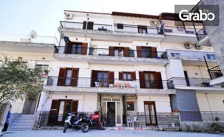 Април или Юни в Ставрос, Гърция! 3 нощувки за двама или трима