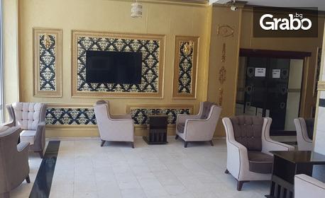 Удължи лятото с почивка в Кушадасъ! 7 нощувки на база All Inclusive в Royal Palace Hotel****
