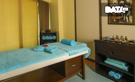 Почивка в Кушадасъ! 7 нощувки на база All Inclusive в хотел Sea Pearl**** - на 500м от морския бряг