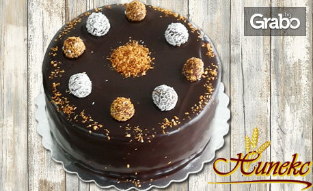 """Торта по избор - """"Шоколадова наслада"""" или домашна торта с ванилов крем"""