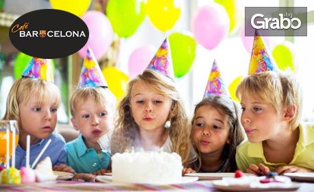 Рожден ден за до 10 деца! 2 часа парти с хапване, напитки и игри на билярд, дартс и джаги
