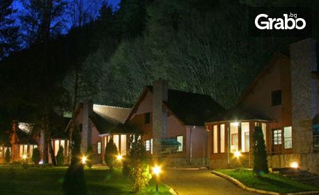 До края на Юни в Рибарица! 2 или 3 нощувки със закуски за до шестима възрастни и 2 деца в самостоятелна къща