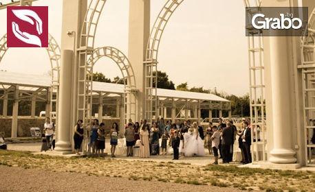 Организиране и изпълнение на Романтична церемония по даване на обети