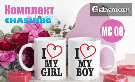 Чаша със снимка или дизайн по избор