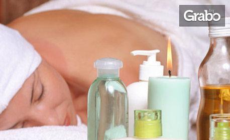 Био или лечебен масаж на гръб от специалист-рехабилитатор