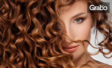 Масажно измиване на коса и оформяне със сешоар